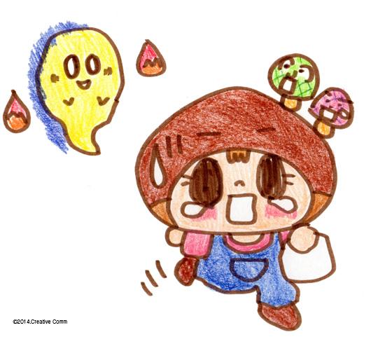 逃げるにぃ〜!!