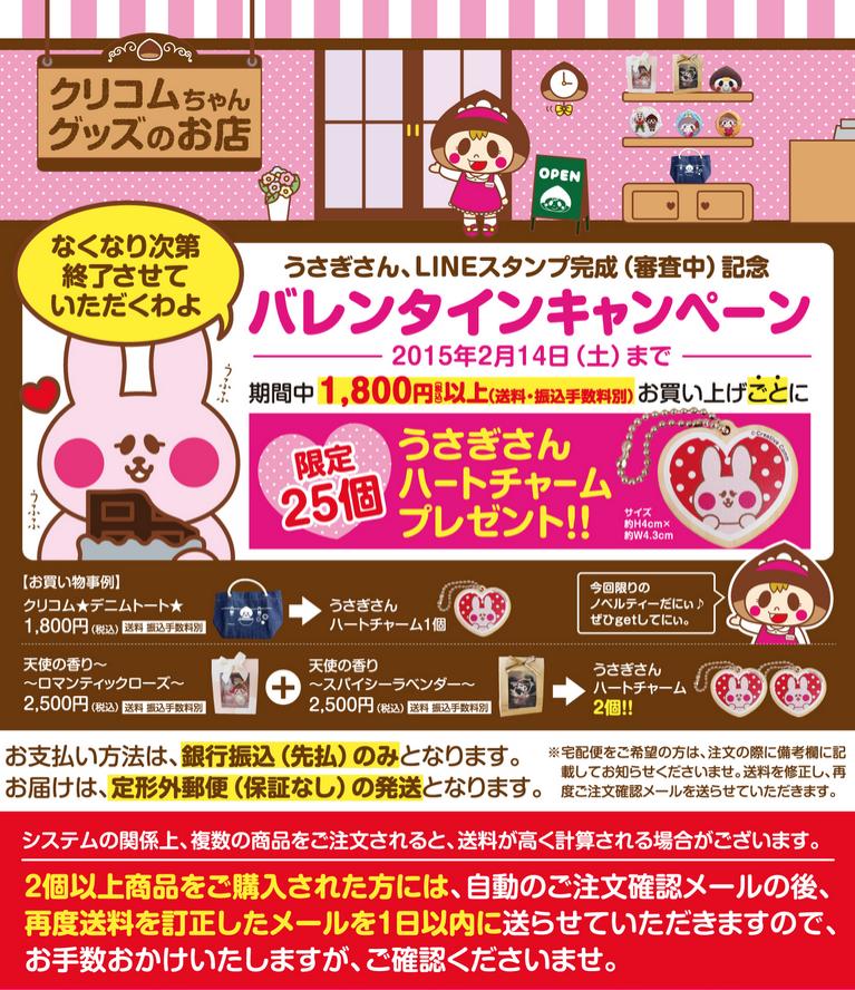 スクリーンショット 2015-02-01 6.48.35